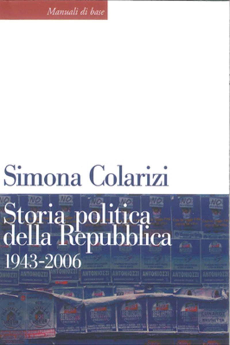 Editori laterza storia politica della repubblica 1943 2006 for Repubblica politica